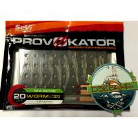 Силиконовая приманка Provokator Micro Worm светонакопительный
